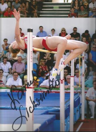 Kamila Licwinko